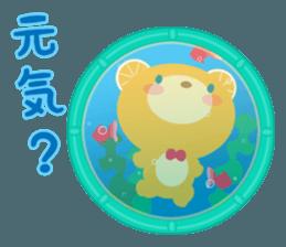 Aquarium bear! sticker #11681682