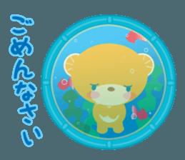 Aquarium bear! sticker #11681685