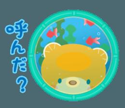 Aquarium bear! sticker #11681686