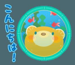 Aquarium bear! sticker #11681687