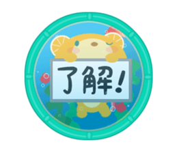 Aquarium bear! sticker #11681691