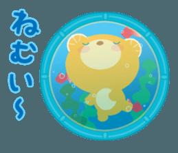 Aquarium bear! sticker #11681695