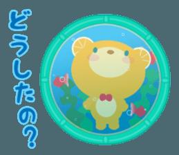 Aquarium bear! sticker #11681696