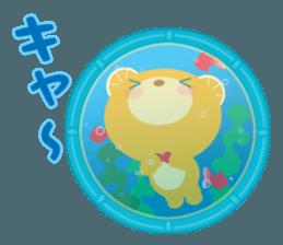 Aquarium bear! sticker #11681699