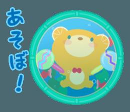 Aquarium bear! sticker #11681703