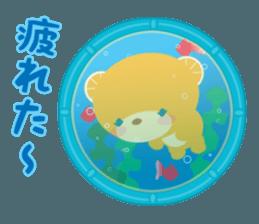 Aquarium bear! sticker #11681706