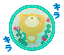 Aquarium bear! sticker #11681707