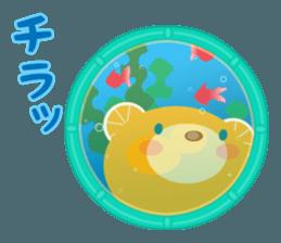 Aquarium bear! sticker #11681709