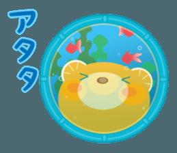 Aquarium bear! sticker #11681710