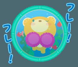 Aquarium bear! sticker #11681711