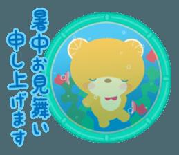 Aquarium bear! sticker #11681717