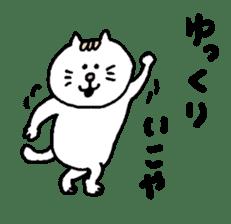 Kawaii White Kitty 2 sticker #11683364
