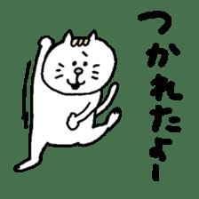 Kawaii White Kitty 2 sticker #11683366