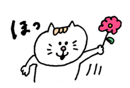 Kawaii White Kitty 2 sticker #11683372