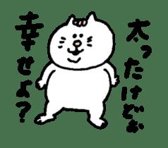Kawaii White Kitty 2 sticker #11683377