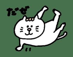Kawaii White Kitty 2 sticker #11683378