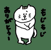 Kawaii White Kitty 2 sticker #11683380