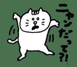 Kawaii White Kitty 2 sticker #11683382