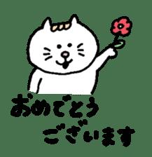 Kawaii White Kitty 2 sticker #11683385