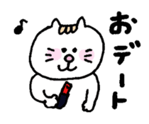 Kawaii White Kitty 2 sticker #11683386