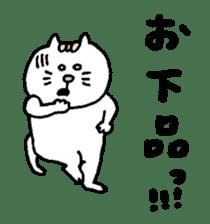 Kawaii White Kitty 2 sticker #11683387