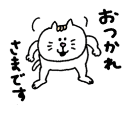 Kawaii White Kitty 2 sticker #11683390