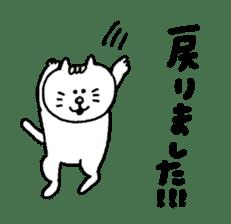 Kawaii White Kitty 2 sticker #11683396