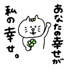 Kawaii White Kitty 2 sticker #11683399