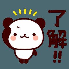 Feelings various panda Simple