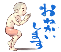 YOGA POSE sticker #11684480