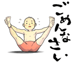 YOGA POSE sticker #11684481