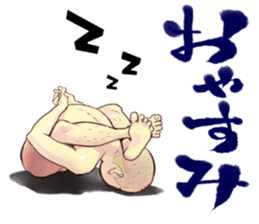 YOGA POSE sticker #11684482
