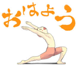 YOGA POSE sticker #11684483