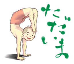 YOGA POSE sticker #11684488