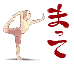 YOGA POSE sticker #11684501