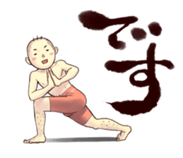 YOGA POSE sticker #11684504