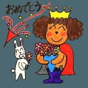 สติ๊กเกอร์ไลน์ wanko prince