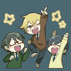 Umashika!