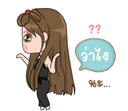 Namfon sticker #11696801