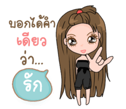 Namfon sticker #11696815