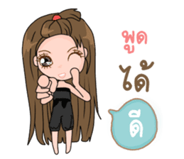 Namfon sticker #11696821