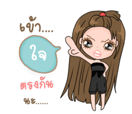 Namfon sticker #11696822