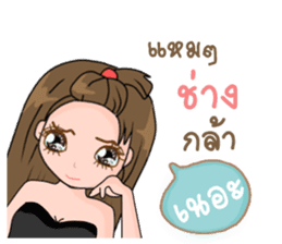 Namfon sticker #11696830