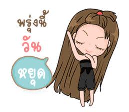 Namfon sticker #11696834