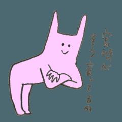 Rabbit's name is Miyazaki