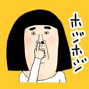 สติ๊กเกอร์ไลน์ kawaii girl sticker 01Japanese