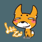 สติ๊กเกอร์ไลน์ Hu Zai
