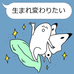 I Wanna Do!!Overmastering wishes sticker