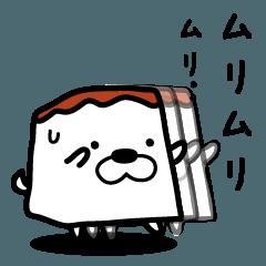 Tofu dog named Toufinu(1)