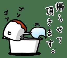 Tofu dog named Toufinu(1) sticker #11707281